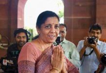 FM, Nirmala Sitharaman, duty on newsprint, domestic industry, Indian Newspaper Society, INS, economy news