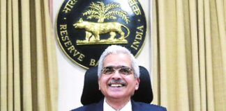 Reserve Bank of India governor Shaktikanta Das, fund raising, rate cut, rbi rate cut, rbi credit flow, NBFCs, NCD market, stock market, share market, bses, sensex, RBI monetary policy,Rate cut,policy repo rate,Global growth,BCBS, inflation,global economic indicators,India banking sector