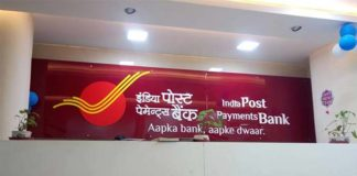 loan, India Post, Payments Bank, Small Finance Bank, IPPB, banking, remittance, insurance, DBT, bill, tax payments