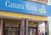 As per the announcement, Syndicate Bank will merge with Canara Bank