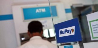 The Rupay will become very popular and will be used in India aggressively.